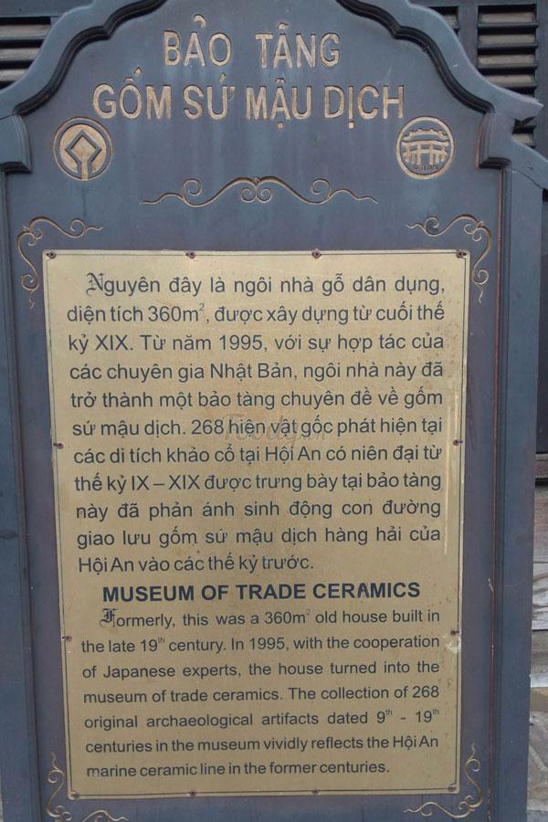 musée de la céramique de Hoi An