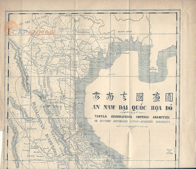 carte de l'annam Vietnam