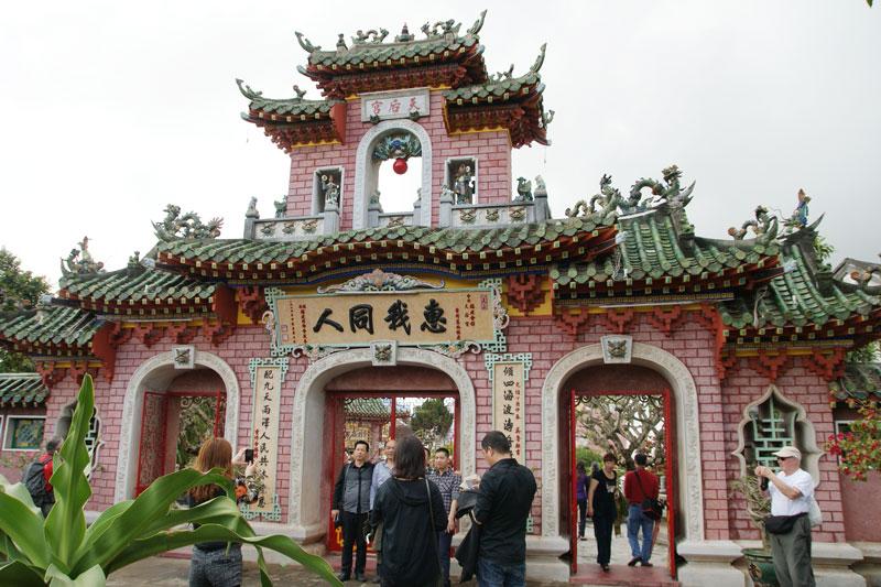 le-temple-de-congregation-de-phuc-kien