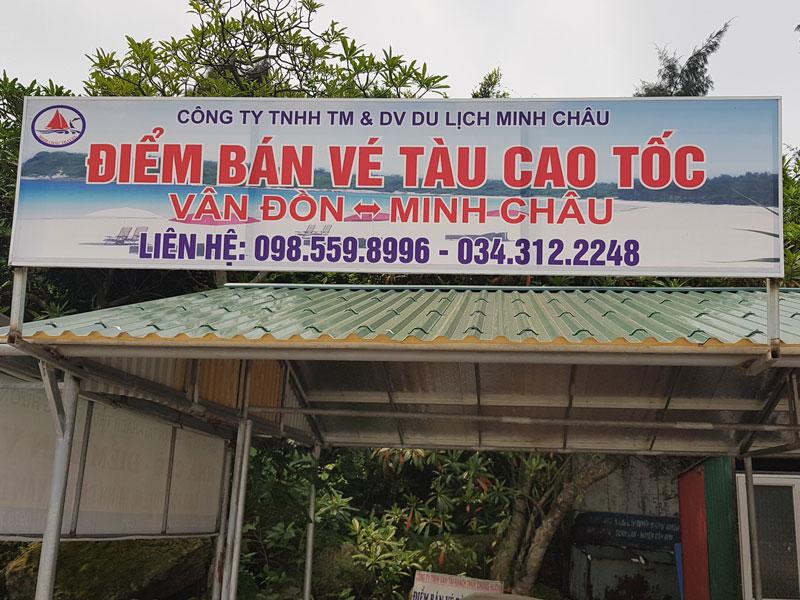 le port de Minh Chau